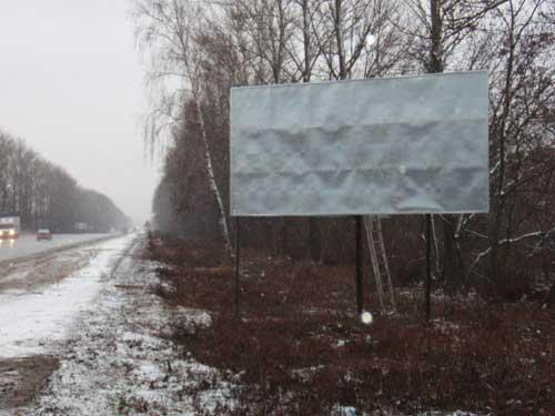 ѕ≥дволочиське шосе (в сторону м≥ста 3 к≥лометр)