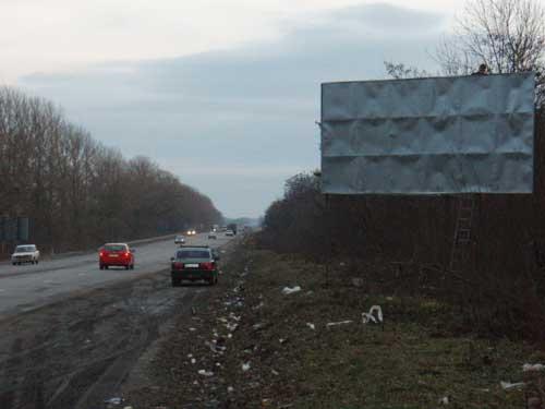 ѕ≥дволочиське шосе (в сторону м≥ста 5 к≥лометр)