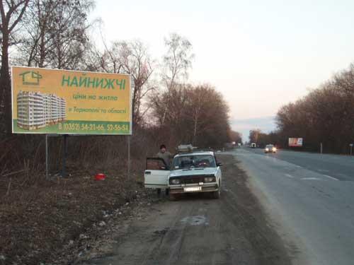 Львівська траса (4 кілометр)
